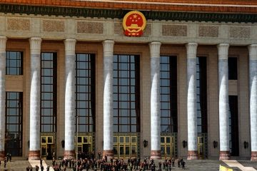 China's new market regulator, the State Administration for Market Regulation (SAMR), is a result of the reshuffling of several government bodies to eliminate duplication of work, streamline regulation, and improve coordination between ministries. First announced on March 17, 2018, the National People's Congress stated that a sweeping overhaul of government administration would…