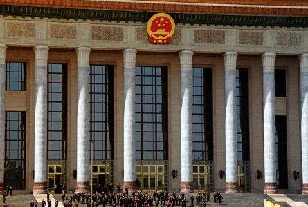 China's New State Administration for Market Regulation: A Primer for Foreign Investors