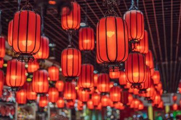 Chinese New Year, also known as the Spring Festival or Lunar New Year, is the most anticipated and celebrated festival in the Chinese calendar, but for businesses this can often be a disruptive time of the year that requires advance planning and strategizing. The festival is not only the most…