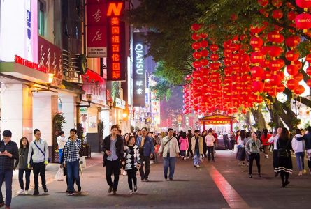 China Revitalizes Domestic Consumption through New Policy Package