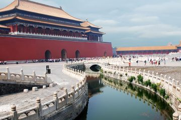 Beijing, formerly known as Peking, is the capital of the People's Republic of China, and the country's political and cultural center. Situated in northern China, Beijing is a directly-controlled municipality surrounded by Hebei Province to the north, east, and south, and Tianjin municipality to the southeast. These three regions together…