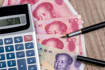 By Dezan Shira & Associates Individuals working in China – both Chinese and foreign – are required to pay individual income tax (IIT) on their earnings. Chinese citizens must pay IIT on all income sourced both domestically and overseas (unless…