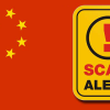 "As a tourist in China – or any foreign country – there's almost no way around it: you're at high risk to be scammed in some way. You've got a big, fat target on your back that says ""I have money!"". Scam artists, beggars and sometimes even the ""average joe""…"