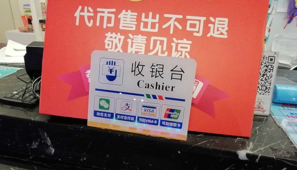 Sign of Wechat Pay in a store