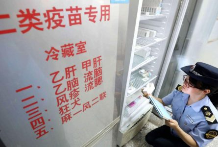 Near 1M Chinese vaccine doses faulty