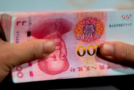 This is how China controls its currency