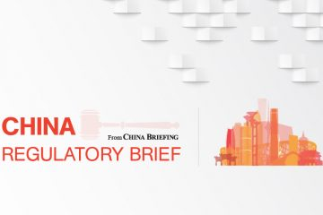 Shanghai recently launched a new online platform to facilitate the business registration of foreign-invested enterprises (FIEs) in the city. Launched on June 30, 2018, the platform makes it easier for foreign investors to report their business information to the Administration of Industry and Commerce (AIC) if their projects do not…