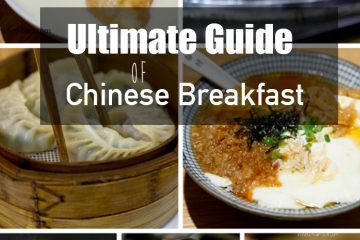 Chinese breakfast is very different from Western breakfast, but it provide wide options from rice porridge to Youtiao, from steamed buns to baked buns, from fresh soy milk to soups. This post introduces what Chinese people eat for breakfast and how your start a day with a comforting Chinese breakfast…