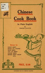Chinese cook book by Vernon Galster - 1917