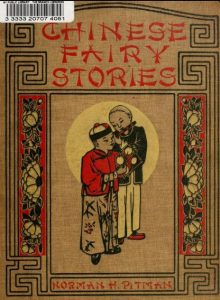 Chinese fairy stories by Norman H. Pitman - 1910
