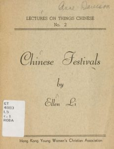 Chinese festivals by Ellen Li