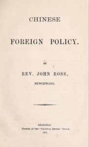Chinese foreign policy by John Ross - 1877