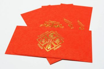 The Red Envelopes—the Hong Bao, Lai See or Ang Pow— is a very important part of Chinese history and traditions. Here, we will discuss all you need to know about the hongbao and let us begin with a brief discussion about the philosophy behind the red envelopes.