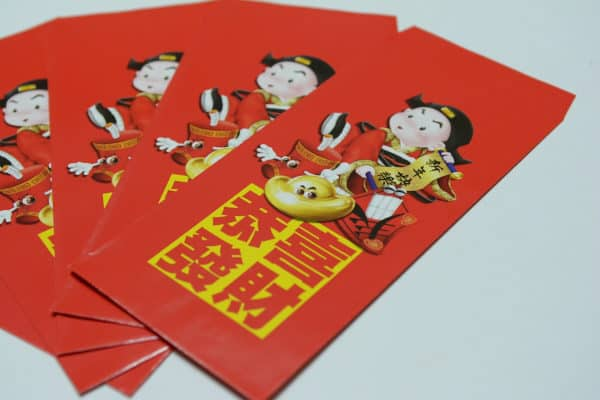 Hongbao - The Chinese Red Envelopes