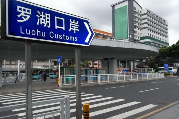 Following are detailed cash-carrying rules on China's entry and exit, by knowing them well will help you stay away from troubles when passing the customs.