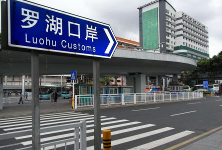 Cash carrying Rules to Enter/Exit in China