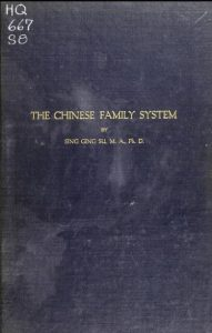The Chinese family system by Sing Ging Su - 1922