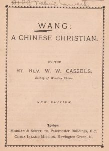 Wang - A Chinese Christian by W. W. Cassels -1898