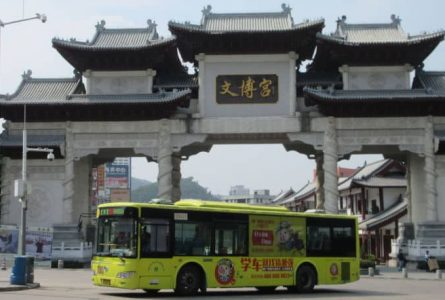 How To Travel By Bus in China
