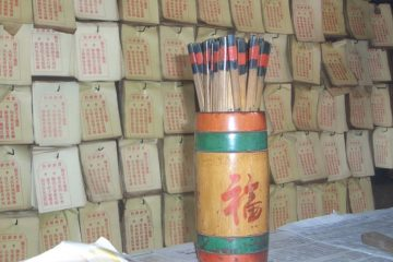 The Chinese are known for their mysticism and their ability to tell the future in a variety of ways, using different materials that hold some semblance of importance for them. One of these ways involves the use of what is called Chinese fortune sticks.