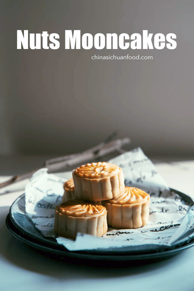 mooncakes with nuts|chhinasichuanfood.com