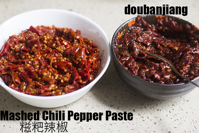 mashed chili pepper paste