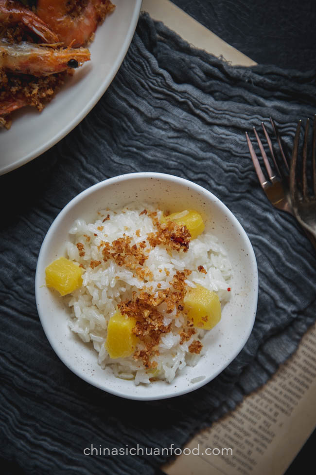 pineapple rice|chinasichuanfood.com