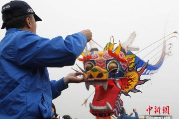 The kite originates from China and its evolution over the years could help us understand Chinese history and culture a little more. Through some of the interesting facts mentioned below, we try to illustrate the history and evolution of this invention. I